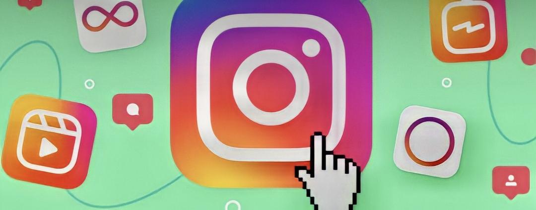 Descomplicando algumas das funções do Instagram!